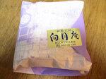 090106kuzuyu (2).jpg