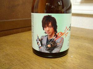090114izumohomare (3).jpg