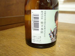090114izumohomare (4).jpg