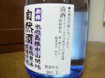 090114miyakonishiki (1).jpg