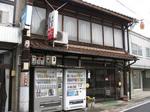 090228chiyoduru.jpg
