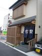 090313yuraku (22).jpg