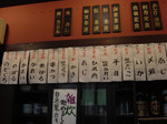 090315yamaichi (1).jpg