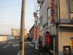 090410tokuhei.jpg