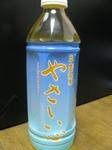 090427yasasiikokoro (1).jpg