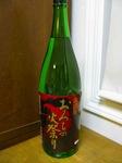 090505orochinohimatsuri.jpg