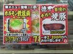 tokuhei080427 (1).JPG