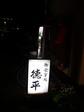 tokuhei080427 (3).JPG