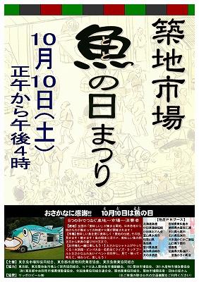 totonohi.jpg
